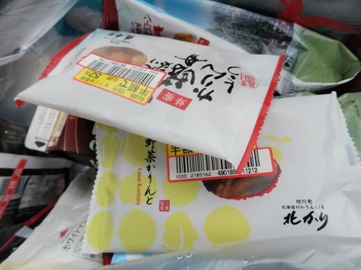 sanyomarunakahikosaki1410-3.jpg