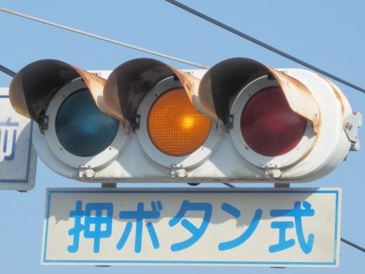 setouchicitykokufushogakkomaesignal1410-3.jpg