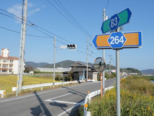 setouchicitykokufushogakkomaesignal1410-5.jpg