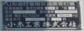 setouchicitykokufushogakkomaesignal1410-9.jpg
