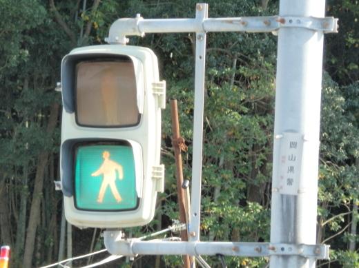 setouchicityokuchoodomisignal1410-8.jpg