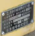 setouchicityosafunechohigashisuesignal1410-10.jpg