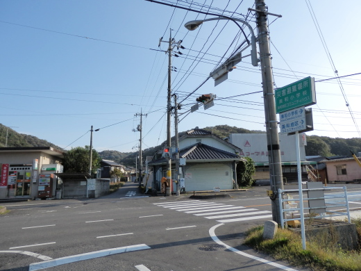 setouchicityosafunechohigashisuesignal1410-2.jpg