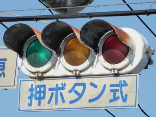 setouchicityosafunechohigashisuesignal1410-3.jpg