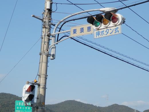 setouchicityosafunechohigashisuesignal1410-8.jpg