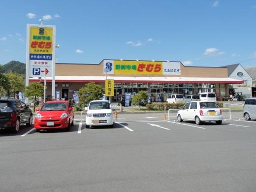 shinsenichibakimurakojimaekimae1410-3.jpg