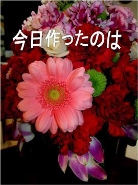 ロイヤル・タイ・ロータス・アレンジ1