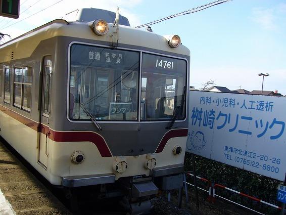 P1040626.jpg