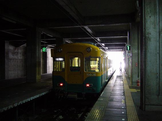 P1040704.jpg