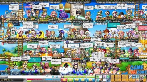Maple141021_234450.jpg
