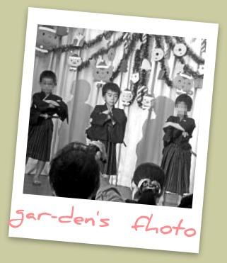 2010.12.4 保育発表会・しゅう君