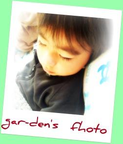 2010.12.23ひゅう君の寝顔