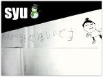 2010サンタさん手紙(長男)