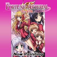 TVアニメ「FORTUNE ARTERIAL ~赤い約束~」オープング主題歌::絆-kizunairo-色
