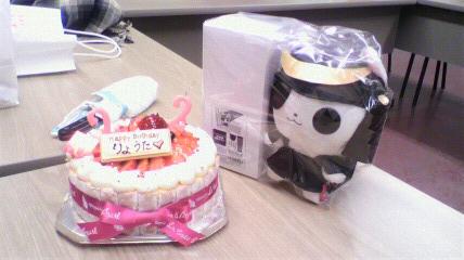 誕生日ケーキつっつん