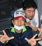 with Ken-G
