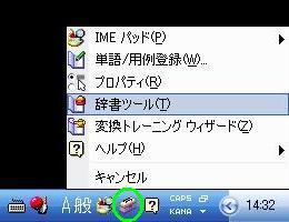 デスクトップ3