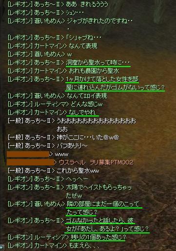 辻バフ最高!