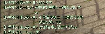 バトミントン_4