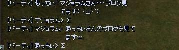 読者2号w