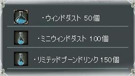 ファンサイトイベⅢ_2