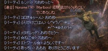 70お祝い2
