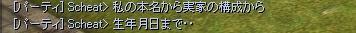 失敗談_S_2
