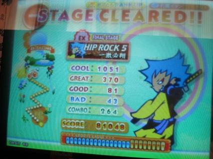ヒップロック5EXクリア(20131202)