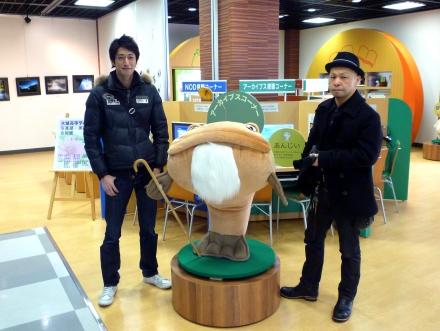 ライフ・イン・ザ・シアター NHK水戸放送局より
