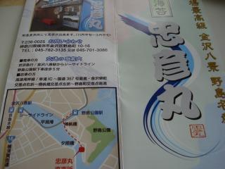 s-DSC05887.jpg
