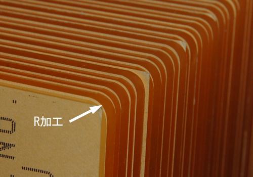 100925-3.jpg
