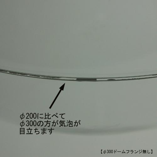101021-10.jpg