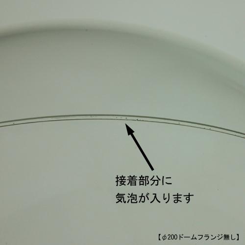 101021-2-200.jpg