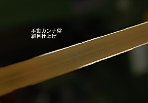20100901-25.jpg