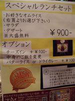 DSCF1264_R_20100320162458.jpg