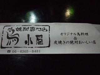 DSCF1721_R.jpg