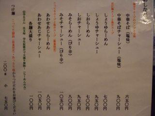 DSCF2008_R.jpg