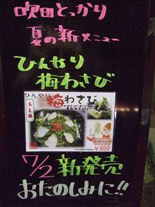 DSCF2746_R.jpg