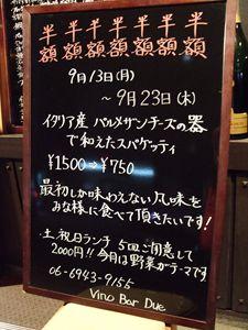 DSCF3740_R.jpg