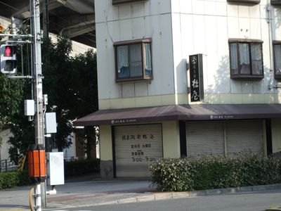 DSCF3943_R_20101031154901.jpg