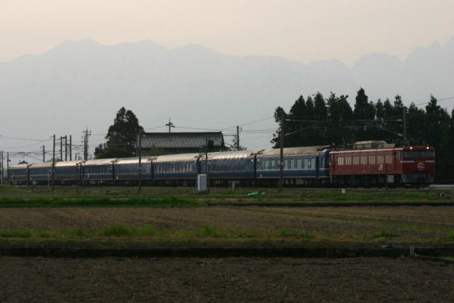 20100301.jpg