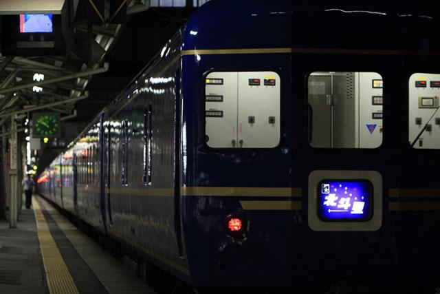 20100819.jpg