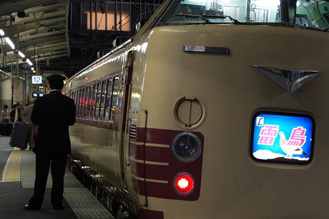 20110129.jpg