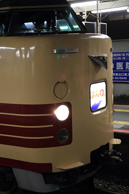 20110301.jpg