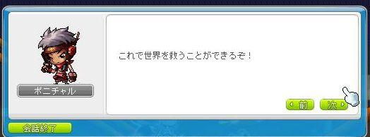 Maple110712_005833.jpg