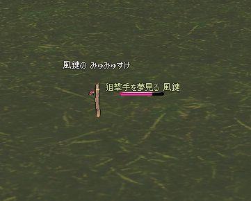 mabinogi_2011_09_04_003.jpg