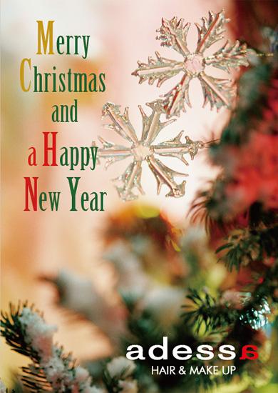 2011クリスマスカード