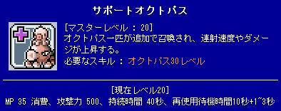 100526d.jpg