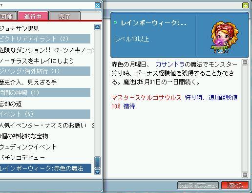 100601e.jpg