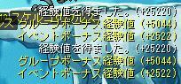 100601f.jpg